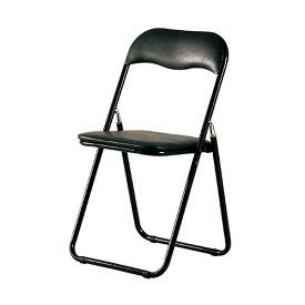 折りたたみパイプ椅子 幅440 奥行465 高さ815 座面高さ460mm ブラック 弘益 軽量 コンパクト 折りたたみ椅子 折りたたみチェア 折りたたみ 折り畳み椅子 パイプ椅子 KE-PFC-9S