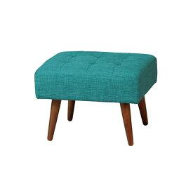 ケティル スツール 幅560×奥行480×高さ410mm 弘益 エメラルドブルー ネイビー グレー 椅子 イス シンプル モダン ナチュラル リビング カフェ KE-KTL-ST1