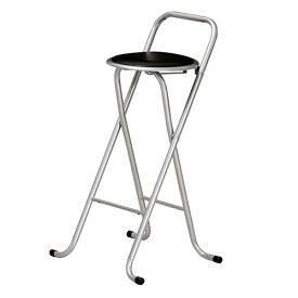 カウンターチェア 幅470×奥行465×高さ820mm(座面高さ700mm) 弘益 ブラック 6脚セット 椅子 イス シンプル モダン ナチュラル リビング カフェ シルバー KE-PFC-700