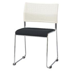ミーティングチェア 幅513 奥行510 高さ774 座面高さ451mm レッド ブルー ブラック グレー 山田工業 椅子 イス チェア パソコンチェア デスクチェア 事務椅子 コンパクト YK-DS-4000