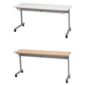 SSTスタッキング会議テーブル 幅1500 奥行600 高さ700mm ホワイト ナチュラル スタッキング 折りたたみ スタッキングテーブル 会議テーブル 会議用テーブル ミーティングテーブル 1148120