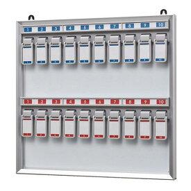 キーケース 幅330×奥行25×高さ320mm メタリック KOEKI キーボックス 壁掛け 20本用 日本製 オフィス 業務用 会社 人気 鍵置き 鍵かけ 壁掛け 壁面 マグネット式 玄関 防犯対策 鍵ボックス KE-NKY-2