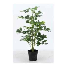 イミテーショングリーン 観葉植物 ヤドリフカノキ グリーン 幅500 奥行500 高さ1200mm グリーン 不二貿易 観葉植物 植物 観葉 人工 インテリア 鉢 おしゃれ FB-52693