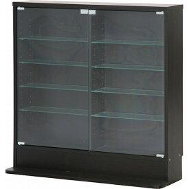 ガラスコレクションケース ロータイプ 浅型 幅900 奥行290 高さ900mm ブラック ホワイト 不二貿易 ガラスケース ガラスキャビネット コレクションケース 小物 フィギュア キャビネット コレクション ガラス FB-96070 FB-96072 4953980960702