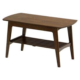 センターテーブル【ロージー】幅900mm 幅900 奥行450 高さ500mm ウォルナット ヤマソロ ウォールナット センターテーブル ローテーブル リビングテーブル YS-82-750