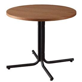 ダリオ カフェテーブル 幅800 奥行800 高さ670mm ブラウン ナチュラル 東谷 シンプル ダイニング カフェ 天然木 木製 テーブル 机 AY-END-225TBR AY-END-225TNA