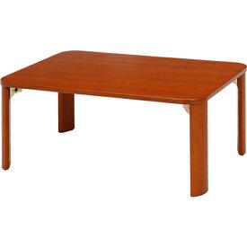 折脚ローテーブル 幅750 奥行500 高さ320mm ナチュラル ブラウン 不二貿易 ローテーブル 折りたたみ 座卓 脚 勉強机 折り畳み 折れ脚 テーブル 文机 デスク センターテーブル FB-12839 FB-12840