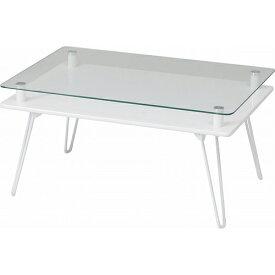 ディスプレイテーブル クラリス 幅700 奥行480 高さ350mm ホワイト ピンク ブラック 不二貿易 ガラステーブル ガラスデスク 白 収納 リビングテーブル センターテーブル ローテーブル FB-84483 FB-84484 FB-87769