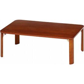 折脚ローテーブル 幅900 奥行600 高さ320mm ブラウン ナチュラル 不二貿易 ローテーブル 折りたたみ 座卓 脚 勉強机 折り畳み 折れ脚 テーブル 文机 デスク センターテーブル FB-12841 FB-12842