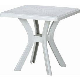 PCスクエアテーブル アンジェロ 幅730 奥行730 高さ730mm ホワイト ブラウン 不二貿易 テーブル ローテーブル センターテーブル おしゃれ FB-12283 FB-12284