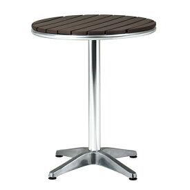 アルミテーブル 直径600×高さ725mm ブラウン 弘益 テーブルアルミテーブル ラウンジテーブル ガーデンテーブル 丸型テーブル 机 カフェ KE-AL-P60RT