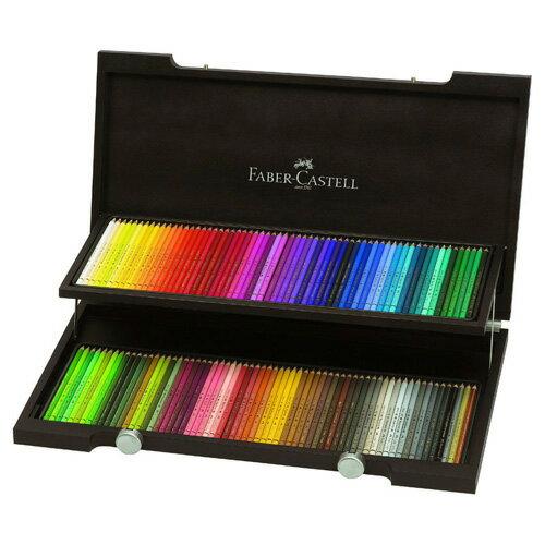 FABER-CASTELL(ファーバーカステル)アルブレヒトデューラー水彩色鉛筆(120色:木箱入) 117513 (55000)【RCP】