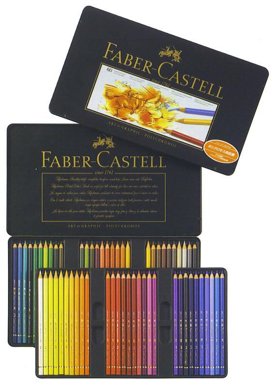 FABER-CASTELL(ファーバーカステル) ポリクロモス色鉛筆 60色(缶入)110060 (18000) 【RCP】★当日出荷可能です。【土・日・祝除】(時間によっては発送日は異なります)