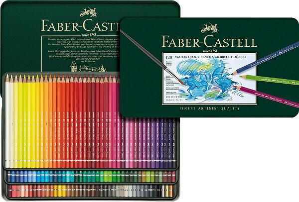 FABER-CASTELL(ファーバーカステル) アルブレヒトデューラー水彩色鉛筆 120色(缶入)117511 (36000)【RCP】