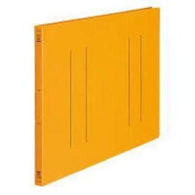 コクヨ フラットファイルPP樹脂製とじ具 A3-E 15mmとじ オレンジ 10冊 フ-H48YR