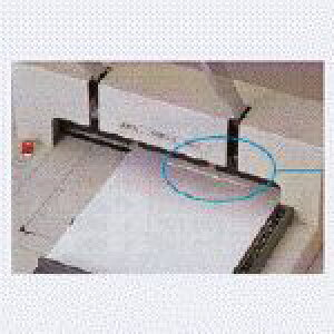 PLUS(プラス) 手動断裁機(裁断機)A3 PK-511用替刃 PK-511H (26400)【RCP】