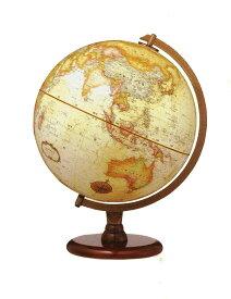 リプルーグル地球儀 ワールド・クラシック・シリーズ リノックス型(日本語版) (21000) 【RCP】