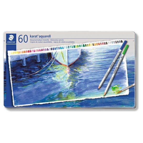 ◆新パッケージ2018◆ STAEDTLER(ステッドラー) カラト アクェレル 125 水彩色鉛筆 60色セット 125M60 (12000)