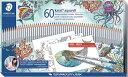 STAEDTLER(ステッドラー)カラト アクェレル 125 水彩色鉛筆 60色セットジョハンナ・バスフォード バージョン125M60JB 125 M60JB(11000) 【RCP】華やかなスリーブ