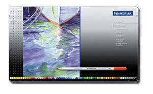STAEDTLER(ステッドラー) カラト アクェレル 125 水彩色鉛筆 60色セット 125M60 (12000) 【RCP】★当日出荷可能です(土・日・祝を除く)