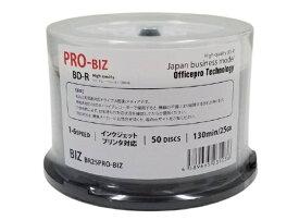 高品質ブルーレイディスク 業務用 PRO-BIZ 6倍速対応BD-R ワイド 1200枚 高発色レーベル(50枚x24) Blu-ray 録画用