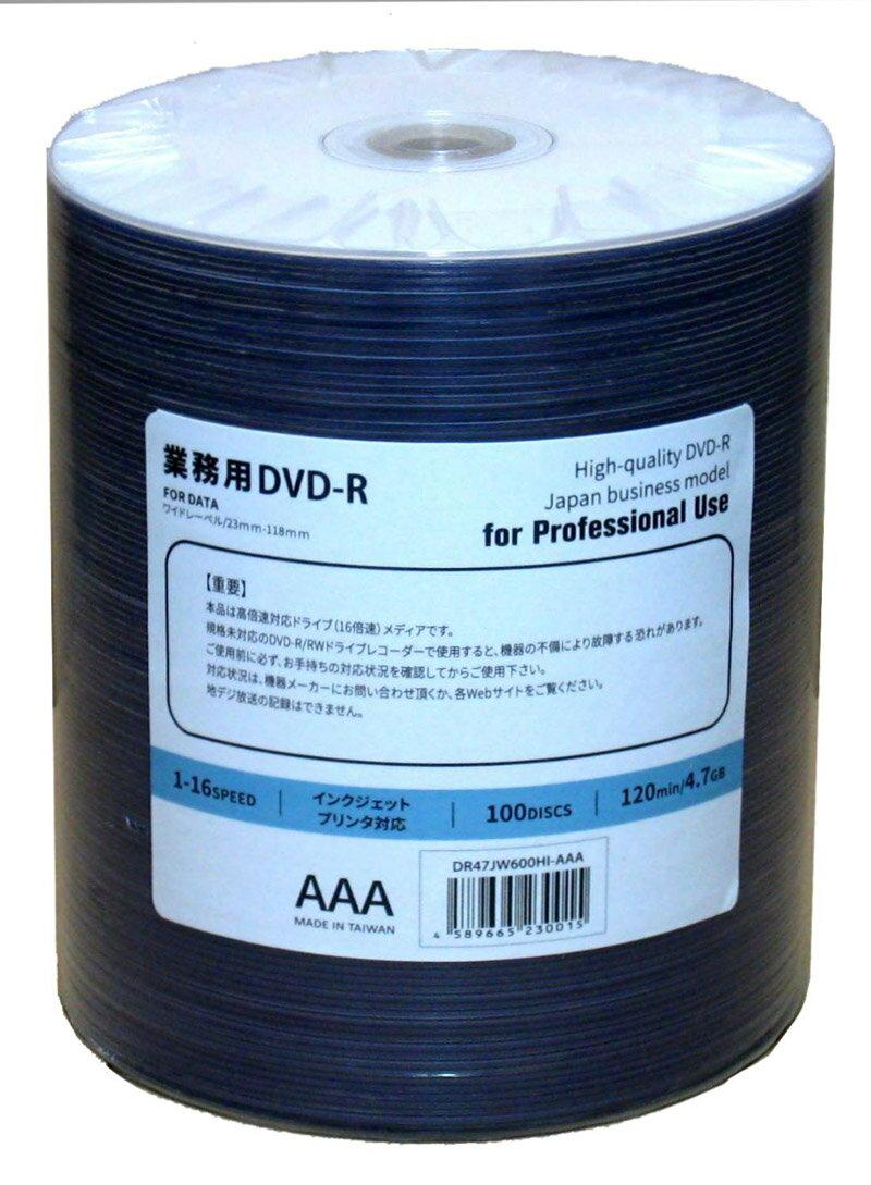 DVD-R 業務用 Officeブランド 16倍速 ワイド 100枚 (DR47JW600HI-AAA) 高発色レーベル (100枚x1) 高品質 DVD-R