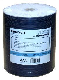 DVD-R 業務用 Officeブランド 16倍速 ワイド 200枚 (DR47JW600HI-AAA) 高発色レーベル (100枚x2) 高品質 DVD-R