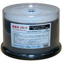 DVD-R 業務用 リキッドディフェンスPlus 耐水 写真画質 Officeブランド 16倍速 ワイド 50枚(DR47JW600LD-AAA50)ウォー…