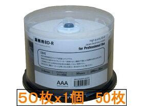 ブルーレイディスク 業務用 Officeブランド 6倍速対応BD-R ワイド 50枚 (BR25JW600HI-AAA50) 高発色レーベル(50枚x1) ブルーレイ 録画用