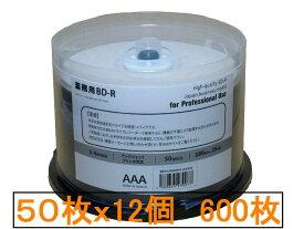 ブルーレイディスク 業務用 Officeブランド 6倍速対応BD-R ワイド 600枚 (BR25JW600HI-AAA50) 高発色レーベル(50枚x12) ブルーレイ 録画用