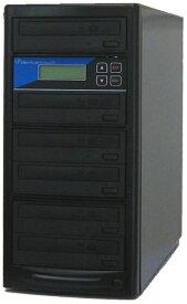 DVDデュプリケーター ローエンドモデル(オフィスモデル) 1:5 LG電子ドライブ搭載