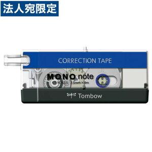 トンボ鉛筆 モノノート mono note 2.5mm CT-YCN2.5
