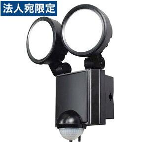 ELPA 屋外用 LEDセンサーライト LED防雨センサーライト 白色LED 2灯 1200ルーメン AC電源コンセント式 ESL-SS802AC 『送料無料(一部地域除く)』