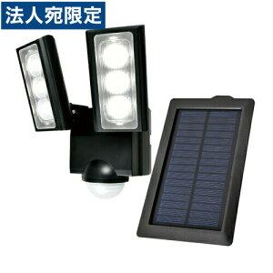 『取寄品』ELPA LEDセンサーライト 2灯 ソーラー発電式 屋外用 ESL-312SL 『送料無料(一部地域除く)』