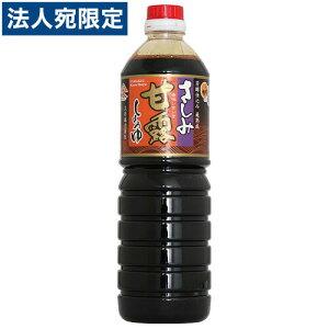 久保醸造 さしみ醤油(甘露) 1L