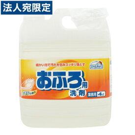 ミツエイ 除菌おふろ用洗剤 業務用 4L 業務用洗剤OT