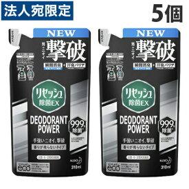 花王 布用消臭スプレー リセッシュ 除菌EX デオドラントパワー 香りが残らないタイプ 詰替 310ml ×5個 除菌OT