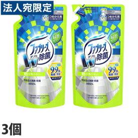 P&G 緑茶成分入り ファブリーズダブル除菌 つめかえ用 320ml×3個 除菌OT