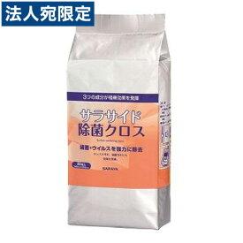 サラヤ サラサイド 除菌クロス 詰替 80枚入 除菌OT