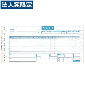 KG-B6S 家具統一伝票 タイプ用 11×5『代引不可』『送料無料(一部地域除く)』