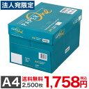 コピー用紙 A4 2500枚(500枚×5冊)ペーパーワン(PAPER ONE) 高白色 プロデジ高品質 保存箱仕様 PEFC認証 『送料無料…