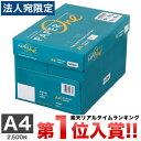 コピー用紙 A4 2500枚(500枚×5冊)ペーパーワン(PAPER ONE) 高白色 プロデジ高品質 保存箱仕様 PEFC認証《商品到着…