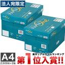 コピー用紙 A4 5000枚(2500枚×2箱)ペーパーワン(PAPER ONE) 高白色 プロデジ高品質 保存箱仕様 PEFC認証 用紙 OA用…