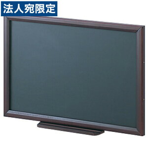 ナカバヤシ 木製黒板(小) WCF-4530
