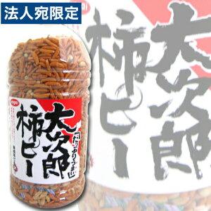 谷貝食品 大次郎柿ピー スーパービッグ2.4kg入 ピーナッツ 落花生 おつまみ お菓子 菓子 大容量 柿の種 スナック せんべい