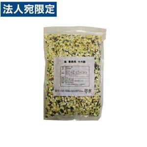旭食品 業務用 十六穀 500g