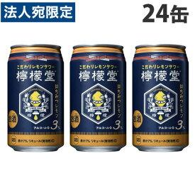 コカ・コーラ 檸檬堂 はちみつレモン 3% 350ml×24缶