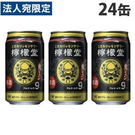 コカ・コーラ 檸檬堂 鬼レモン 9% 350ml×24缶
