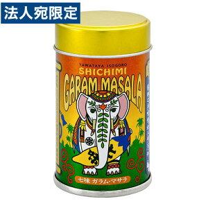 八幡屋磯五郎 七味ガラム・マサラ 缶 12g