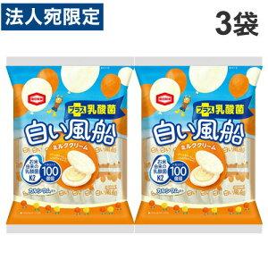 亀田製菓 白い風船 ミルククリーム 18枚入×3袋